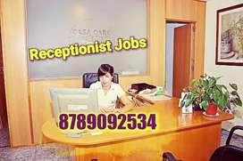 Requirement for Reception vacancies