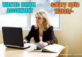 WANTED EXPERIENCE FEMALE ACCOUNTENT AT SHAPUR NAGAR