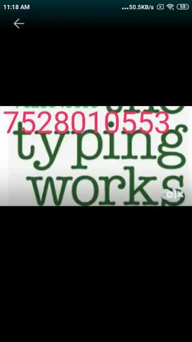Join now work from home data typing work