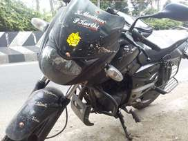 pulsar 150 dtsi bike