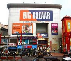 Big Bazaar requirements