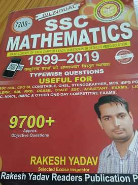 Ssc rakesh Yadav 9700+ brand new book