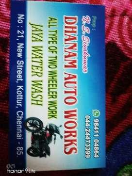 Mechanic shop DHANAM AUTO WORKS