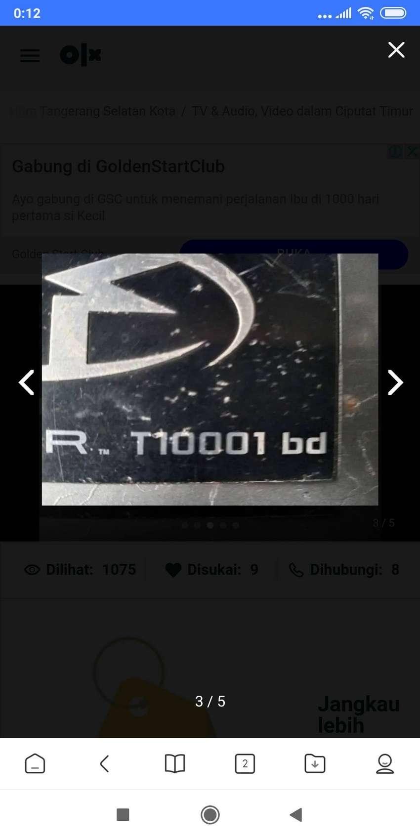 ROCKFORD MONOBLOCK BD 1000 0