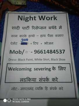 Shadi party m kaam kr hatho hath paisa kmaye