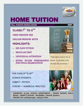 HOME TUITION ( Students require)