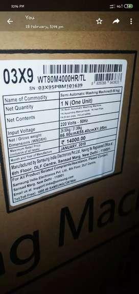 Samsung semi-Auto machine sealed pack