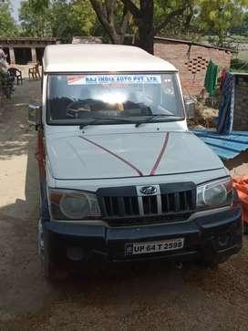 Akhilesh Dubey Jaunpur Uttar Pradesh