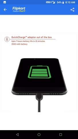Billion capture plus 3GB  32GB