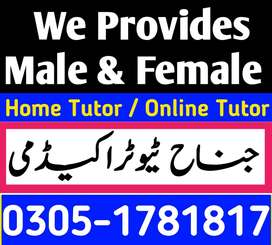 NEED MALE AND FEMALE FOR HOME TUTION/TUTOR AVAILABLE/PROVIDING URGENT