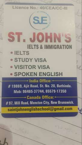 REQUIRED IELTS TRAINER AT AJIT ROAD BATHINDA