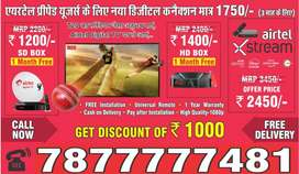 New Dth Connection Offer Lowest prices Airtel SD/HD Box IPL Best Offer