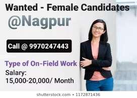 Female Candidate - Field Work