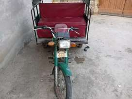 Qingqi Rikshaw Available in very cheap rate