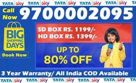 Ultimate Tata life Sky Docomo - All India Installation