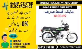 ROAD PRINCE MOTOR CYCLE CD70 ON EASY MONTHLY INSTALLMENTS BIKE ON EMI