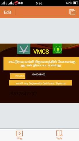 New VMCS Vishnu multi state co operative