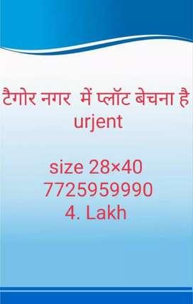 Plot sell 4 lakh