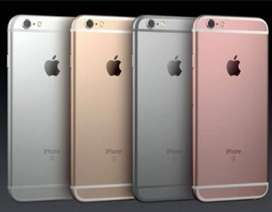IPHONE IN VARIANT COLORS IN DISCOUNT OFFERS AVAILABLE /-