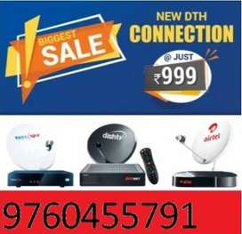 Tata sky Airtel dish tv videocon and d2h new best price connection
