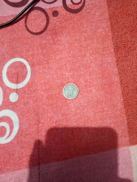 Old 25 paise coin of 1974