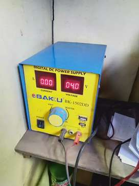 Mobile DC supply machine