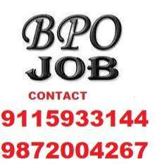 Female telecallers required in panchkula chandigarh mohali SC