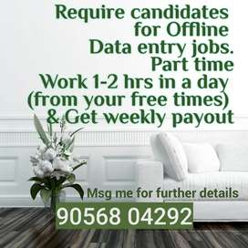 Data entry operator wanted immediately