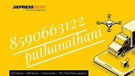 Delivery boy . In puthanathani expressbees