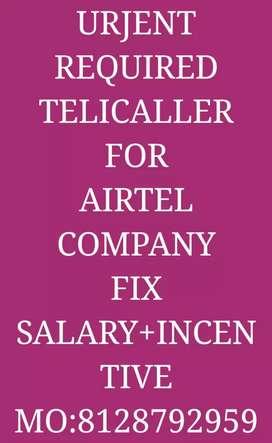 Airtel calling