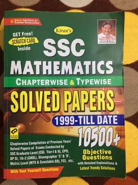 SSC MATHEMATICS