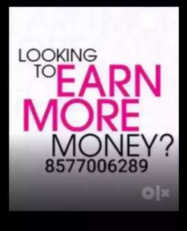 Don't Mia the chance join now
