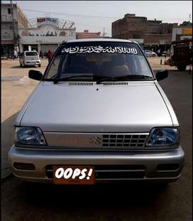 SUZUKI MEHRAN VXR 2018 Now Get Easily With Just 20% Down Payment
