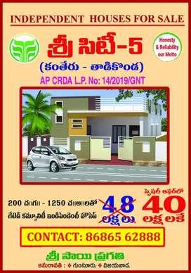 House sale 2 bhk