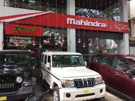 Urgent hiring for Mahindra motors freshers can be apply