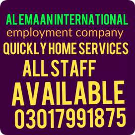 AL.EMAAN INTERPRISES EMPLOYMENT