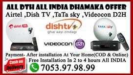 Airtel DTH Dishtv Tatasky Airtelhd Dish tv tata sky IPL SD&HD Videocon