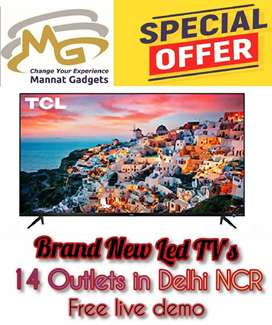 24 inch simple LED TV {{ Latest 2020 model }} Aaj ka damdaar Offer