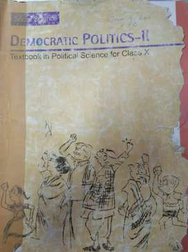 Old Book of 10 class