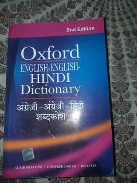 this book is new  i m sell becu  i m not use this book