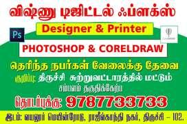 Flex Printing Designer
