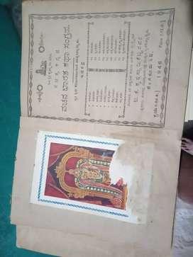 MAHABHARATHA book 100 years old . ORIGINAL BOOK