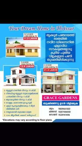 1BHK, 2BHK, 3BHK Homes in Thrissur