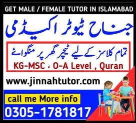 WE HAVE BEEN PROVIDING ONLINE HOME&TUTION/ACADEMY