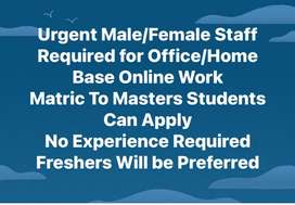 Jobs for all Matric to Masters students