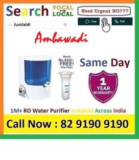 Ambawadir RO Water Purifier Water Filter dth 9L bed L - car    Click