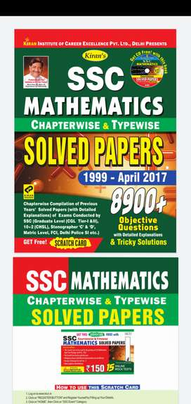 Kiran Mathematics SSC ebook chapter wise and Solve paper