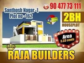 RAJA BUILDERS