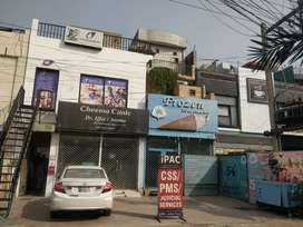 Commercial Upper portion to rent out
