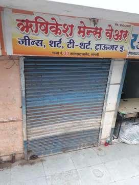 Ganesh market